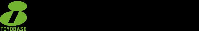 東洋ベース株式会社